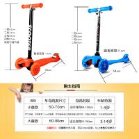 儿童滑板车可折叠可升降3-4-5-6-7-8-14岁滑滑车三轮四轮闪光