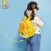 儿童书包幼儿园宝宝防走失背包男童1-3-5岁可爱婴幼儿小包包女孩