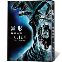 新华书店正版 外国电影 异形典藏合集 丹麦进口铁盒版 6BD蓝光