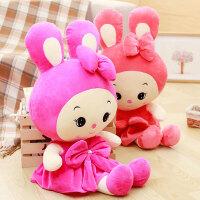 小兔子毛绒玩具宝宝布娃娃公仔女生可爱萌儿童长耳兔公主睡觉抱