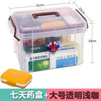药品收纳箱大号家用药箱家庭用医药箱多层急救箱塑料�a品收纳盒子