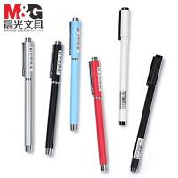 晨光文具 金属中性笔签字笔 碳素黑考试笔刻字私人定制logo笔练字笔套