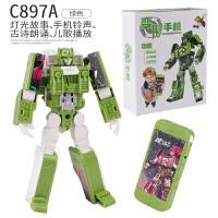 儿童手机玩具金刚男孩机器人创意卡通多功能男生生日礼物