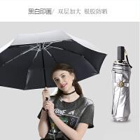 upf50+�p�诱陉��愫谀z太��惴�穹雷贤饩�折�B雨�闩�晴雨�捎门�神 103cm