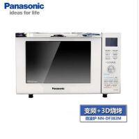 Panasonic 松下 微波炉 NN-DF382M 无转盘 烘焙 3D烧烤 变频电路