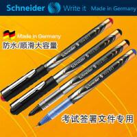 德国进口Schneider施耐德办公中签字笔学生考试水笔0.3mm性笔顺滑
