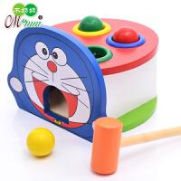 青蛙彩色打击台儿童益智木质玩具 敲球台 敲敲玩具