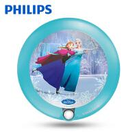飞利浦(PHILIPS) LED感应小夜灯 儿童房小夜灯 童趣系列LED儿童灯