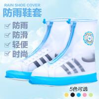 防雨鞋套男女通用学生防水防雪防滑加厚耐磨儿童下雨天鞋套