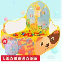 宝宝彩色波波球儿童玩具婴儿海洋球池投篮球池帐篷游戏池围栏