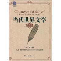 当代世界文学:中国版(第五辑) 张健,戴维斯-昂蒂亚诺,刘洪涛 中国社会科学出版社