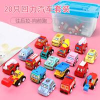 迷你回力小汽车套装儿童玩具带收纳工程车消防车模型2-3-6岁男孩