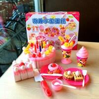 六一儿童礼品切切乐生日蛋糕仿真过家家厨房餐具角色扮演儿童启蒙女孩玩具礼物