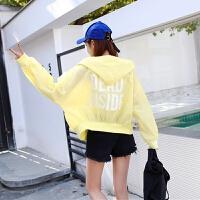 2018夏季新款韩版休闲防晒衣短外套女时尚字母印花宽松薄款夹克衫