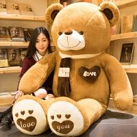 玩具熊大熊生日礼物送女友抱抱熊公仔2米熊猫布娃娃1.8米毛绒