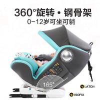 【支持�Y品卡】�和�安全座椅汽�用0-12�q������4周旋�D可坐躺isofixw1t