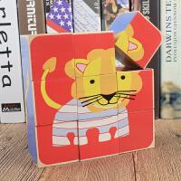 木制立体拼图玩具 六面画拼板积木早教1-2-3岁宝宝儿童男女孩玩具