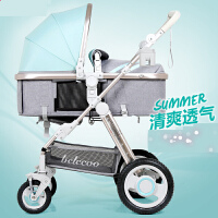 【支持礼品卡】婴儿推车可坐可躺折叠轻便携高景观减震宝宝手推车w7u