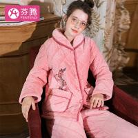 芬腾-19年睡衣女冬季新款简约翻领加绒加厚夹棉保暖家居服套装