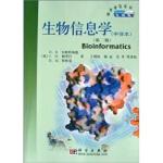 【正版包邮】随机送书签- 生物信息学 第二版 D.R.韦斯特海德,王明怡 著 9787030128942 科学出版社