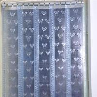 皮门帘卫生间软门帘不透明客厅遮光 玻璃挡风家用 宽1.35x2.4米 9