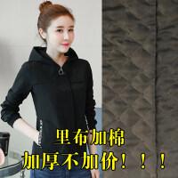 短外套女风衣秋冬新款韩版大码加厚夹克小个子短款厚外套 (加厚)