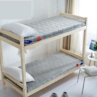 【支持礼品卡】床垫海绵垫学生单人床宿舍褥子折叠加厚上下铺寝室0.9床1.2米床褥y3d