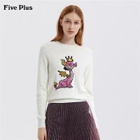 Five Plus女装刺绣套头毛衣女圆领打底衫上衣长袖图案chic