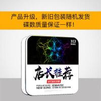 车载碟片新歌高音质2019网红歌曲车用光盘黑胶汽车CD流行音乐光碟