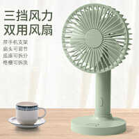 康铭充电静音桌面小风扇 KM-6113