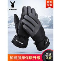 花花公子男士手套冬天保暖加�q�T行摩托�冬季防寒女棉滑雪手套