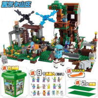 �和�玩具6-10�q12男孩拼�b小�w粒�e木莫��卡山�f0534
