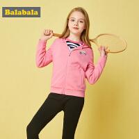 巴拉巴拉女童秋装套装2018新款中大童儿童运动套装韩版时尚外套女