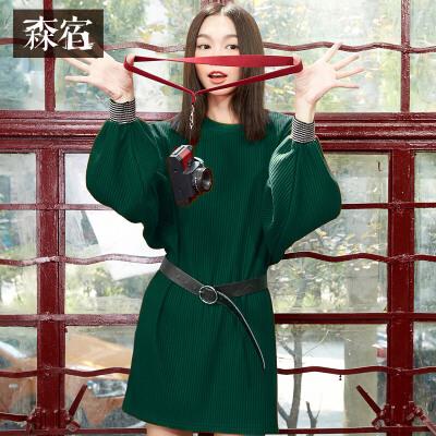 森宿Z无以言表春秋装闪光丝罗纹休闲圆领长袖针织连衣裙短裙