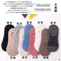 袜子女船袜韩国可爱短袜女士纯棉袜户外新品潮低帮浅口隐形防滑