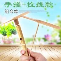 儿童手搓拉线竹蜻蜓木质飞去来器小玩具男孩学生童年户外怀旧80后