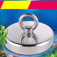 特大号钕铁硼强力磁铁吸铁石高强圆形吊坠钕打捞强磁王
