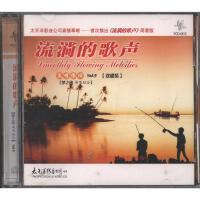 梦之旅演唱组合-流淌的歌声VOL.9(双碟装)CD( 货号:2000013040763)