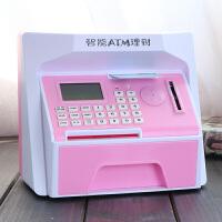 儿童存钱罐迷你atm储蓄钱罐密码自动存取款机大号保险箱创意可爱