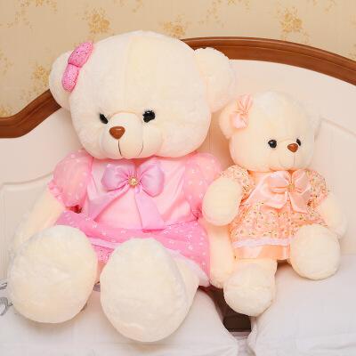 毛绒玩具公仔小熊 泰迪熊布娃娃穿裙子大号 女朋友抱抱熊生日礼物 发货周期:一般在付款后2-90天左右发货,具体发货时间请以与客服协商的时间为准