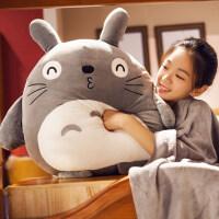 龙猫抱枕公仔毛绒玩具睡觉抱女孩被子两用韩国搞怪超萌可爱女生抖音 灰色噘嘴 70cm超大含毯(1.7*1米)