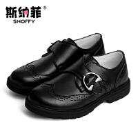 斯纳菲黑色男童皮鞋儿童鞋 春秋新款中大童学生单鞋演出鞋真皮