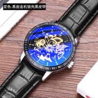 时尚手表男机械表全自动镂空新概念潮流夜光虫洞男式男士腕表