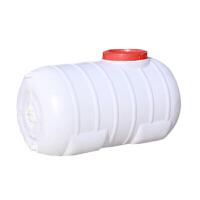 塑料水箱 饮用水水桶储水箱加厚大号塑料桶 白色 卧式圆桶