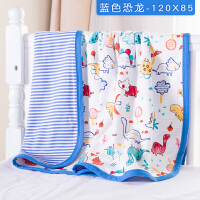 宝宝被子盖巾双层纯棉小毛毯包被婴儿童推车被午睡幼儿园春秋被