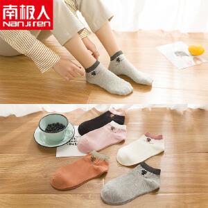 南极人女士船袜 5双装浅口隐形短筒袜低帮硅胶防滑夏季薄款日系可爱袜子女士薄款船袜  TKCW002