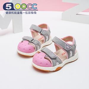500cc宝宝机能鞋夏季1-3岁小童软底男女宝宝学步鞋子包头婴儿凉鞋