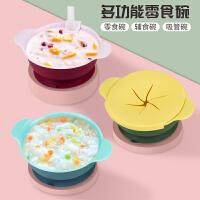 婴侍卫 多功能零食碗吸盘碗 儿童餐具 BW1809