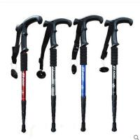 超轻便携防护杖老人手杖折叠拐棍徒步四节防滑超轻登山杖伸缩爬山拐杖