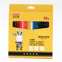 【下单领3元无门槛券】至尚创美 惊叹兔v8317彩色铅笔12色/18色/24色/36色 学生绘画彩铅笔 创意学习文具用品